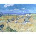Пшеничное поле с жнецом (Wheat Fields with Reaper), 1888 - Гог, Винсент ван