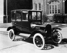 Модель T Форд Седан