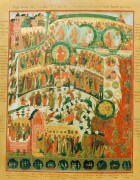 Судный день, 16 век, 53х42 см