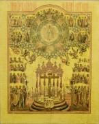 София, Премудрость Божия (стиль Палеха) (конец XVIII века)