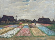Луковичные поля (Bulb Fields), 1883 - Гог, Винсент ван