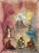 Колонна, поддерживаемая тремя персонажами и лампой - Дали, Сальвадор