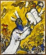 Моисей получает скрижали завета - Шагал, Марк Захарович