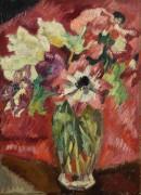 Букет цветов в хрустальной вазе - Вальта, Луи