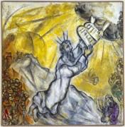 Моисей, получающий скрижали завета - Шагал, Марк Захарович