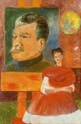 Фрида и Сталин - Кало, Фрида