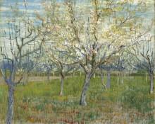 Розовый фруктовый сад - Гог, Винсент ван