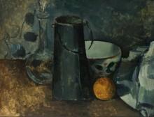 Натюрморт с графином, кувшином молока, чашей и апельсином - Сезанн, Поль