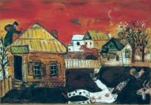 Деревня - Шагал, Марк Захарович