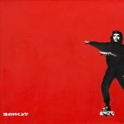 Че Гевара на роликовых коньках - Бэнкси