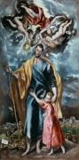 Святой Иосиф с юным Иисусом Христом - Греко, Эль