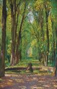 Аллея в парке Версальского дворца - Мартен, Анри Жан Гийом