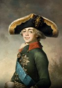 Портрет Императора Павла I Петровича. 1796 -  Боровиковский, Владимир Лукич