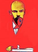 Красный Ленин - Уорхол, Энди