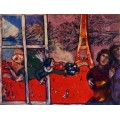 Влюбленные и Эйфелева башня, 1928 - Шагал, Марк Захарович