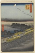 ch 244 - Хиросиге, Андро