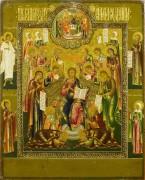 Деисусный чин (конец XVIII века)