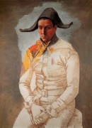 Арлекин (Художник Джакинто Сальвадо), 1923 - Пикассо, Пабло