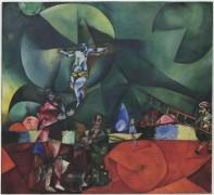 Голгофа. 1912 - Шагал, Марк Захарович