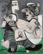 Пара с гитарой - Пикассо, Пабло