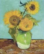 Подсолнухи (Sunflowers), 1888 - Гог, Винсент ван