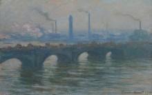 Мост Ватерлоо - Моне, Клод
