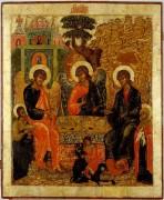 Св.Троица (ок.1600)