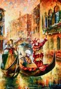 Маскарад в Венеции - Афремов, Леонид (20 век)