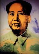 Президент Мао (Le Président Mao), 1972 - Уорхол, Энди