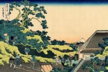 Перевал Мишима - Кацусика, Хокусай