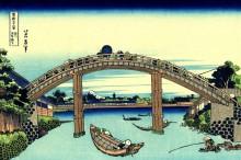Мост Фукагава - Кацусика, Хокусай