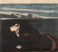 Меланхолия - Мунк, Эдвард