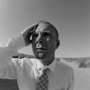 Сконфуженный бизнесмен на шоссе -  Джиардино, Патрик