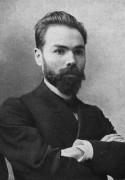 Брюсов Валерий. 1900
