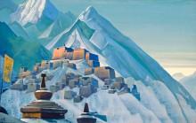Тибет. Гималаи - Рерих, Николай Константинович
