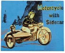 Мотоцикл с коляской - Уорхол, Энди