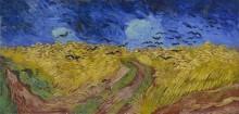 Пшеничное поле с воронами (Wheat Field with Crows), 1890 - Гог, Винсент ван