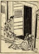 Без названия - Кацусика, Хокусай
