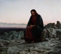 Христос в пустыне - Крамской, Иван