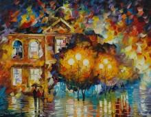 Пылающая ночь - Афремов, Леонид (20 век)