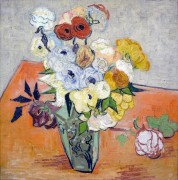 Натюрморт: японская ваза с розами и анемонами (Still Life - Japanese Vase with Roses and Anemones), 1890 - Гог, Винсент ван
