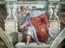 Иезекииль - Микеланджело Буонарроти