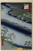 ch 165 - Хиросиге, Андро