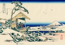 Чайная в Koishikawa. На следующее утро после снегопада - Кацусика, Хокусай