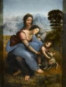 Мадонна с Младенцем и святой Анной - Винчи, Леонардо да