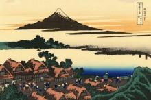 Рассвет на Исава в провинции Кай - Кацусика, Хокусай