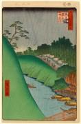 ch 192 - Хиросиге, Андро (Утагава)