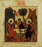 Св.Троица (ок.1620)