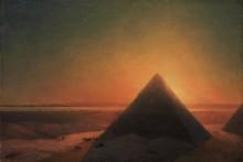 Великая пирамида Гизы - Айвазовский, Иван Константинович