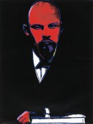 Черный Ленин - Уорхол, Энди